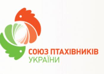 truskawiec logo